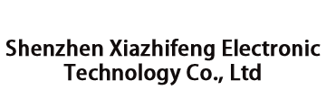Shenzhen xiazhifeng Electronic co.,ltd